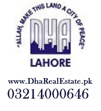 Latest Prices of Plots in DHA Lahore (Defence)
