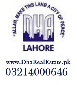 DHA Lahore Phase 123456789