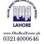 DHA Lahore Payment prcedure call 03214000646