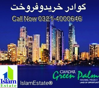 Green Palms Gwadar
