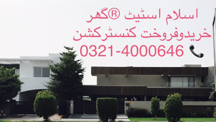 Residential Plots Prices Update Dha Lahore Phase 1 , Phase 2, Phase 3, Phase 4, Phase 5, Phase 6 , Phase 7, Phase 8, Phase 9 Prism , Dha Phase 9 Town , Phase 10,Phase 11, Phase 12, Dha Air-Avenue , Dha Parkview, Dha Rahbar , Sale Purchase House Plot File