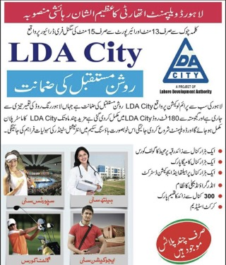 Lda City Lahore Latest Development Ring Road and Files Rates Prices Updates