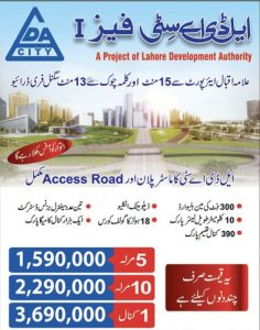 LDA CITY Files Plots available for sale