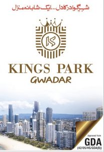 Kings Park Housing Scheme Plots Locations All Plots Residential Park Housing Scheme Properties