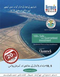 Hermain City Gwadar Payment Schedule Residential Plots
