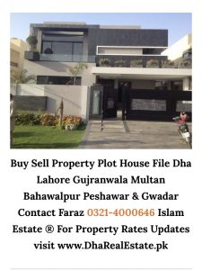 Dha Ideal Location House for Sale DHA One Kanal Brand New Top Line Banglow Design By Mzhar Munir Owner needy