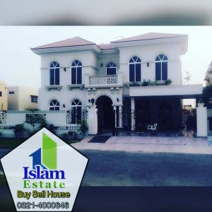 The Most Luxurious Houses Of Dha Lahore. For Sale 100 plus houses available for sale