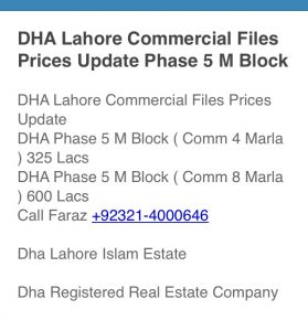 DHA Lahore Commercial Files Prices Update Phase 5 M Block