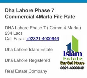 Dha Lahore Phase 7 Commercial 4Marla File Rate
