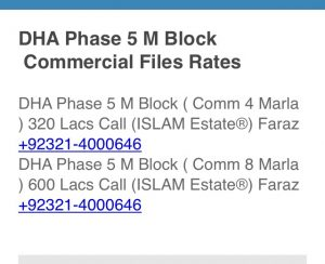 Dha Lahore Phase 5 M Block 4 Marla Commercial file Rates