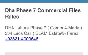 Dha Lahore Phase 7 Commercial Files Rates