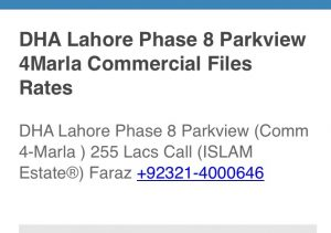 Dha Lahore Phase 8 Parkview Commercial Files Rates Updates