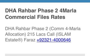 Dha Rahbar Phase 2 Commercial Files Rates Phase 11