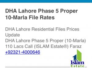 DHA Lahore Phase 5 Proper 10Marla file Rates Updates