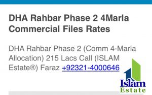 DHA Rahbar Phase 2 (Comm 4-Marla Allocation) 215 Lacs Call (ISLAM Estate®) Faraz +92321-4000646