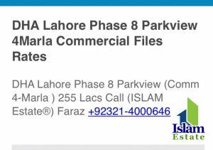 DHA Lahore Phase 8 Parkview (Comm 4-Marla ) 255 Lacs Call (ISLAM Estate®) Faraz +92321-4000646