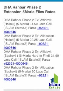 DHA Rahbar Phase 2 Extension Affidavit Allocation Files Rates Phase 11