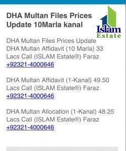 DHA Multan Files Prices Rates Affidavit Allocation Update
