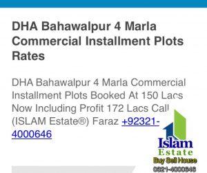 DHA Bahawalpur 4 Marla Commercial Installment Plots Including profit rates