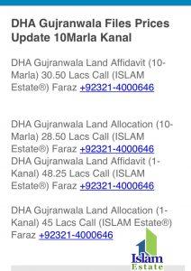 DHA Gujranwala plot Files Prices Rates Updates Affidavit Allocation