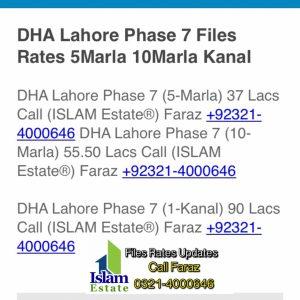 DHA Lahore Phase 7 Files Rates 5Marla 10Marla Kanal