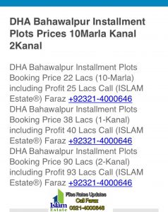 DHA Bahawalpur Installment Plots Booking Price including Profit PriceS Rates Updates