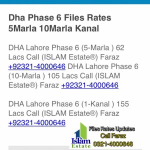 DHA Lahore Phase 6 Files Rates Updates 5Marla 10Marla Kanal
