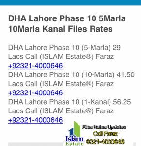 DHA Lahore Phase 10 Files Rates 5Marla 10Marla Kanal