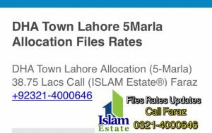 Dha lahore Phase 9 town 5 marla allocation file Rate