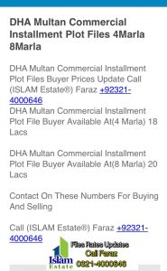 DHA Multan Commercial Installment Plot Files Buyer Prices Update
