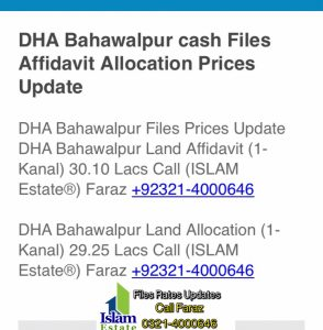 DHA Bahawalpur Files Prices Update  DHA Bahawalpur Land Affidavit Files Rates