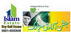 Dha Lahore IslamEstate Management wishes you a very Happy Independence Day 14th August 2017,