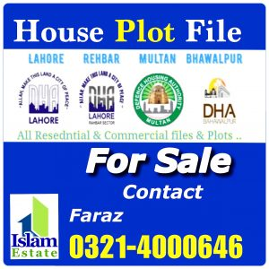 DHA Lahore Prices of Plots All Phase Rates Update DHA Lahore Residential Plot Prices Update Phase 5 , Phase 6, Phase 7, Phase 8, Phase 9, Phase 10 Phase 11,