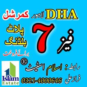 DHA Lahore Phase 7 Plots Rates Block P Q R S T U V W X Y Z