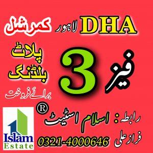 DHA Lahore Phase 3 Plots Rates Block W , Block X , Block XX, Block Y , Block Z,