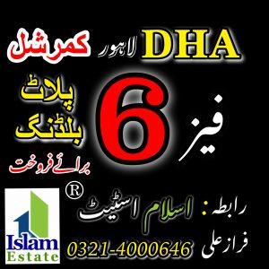 DHA Lahore Phase 6 Plots Rates Block A B C D E F G H J K L M N