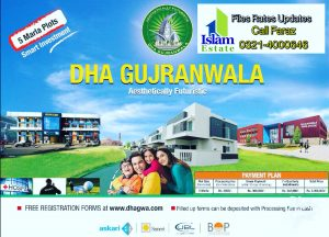 DHA Gujranwala 5 Marla Plots on installment plan  DHA Gujranwala Booking Form