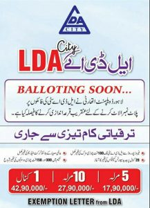 LDA City Lahore 5marla  10Marla Kanal plot files for Sale