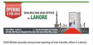 DHA Multan News , DHA Multan Sub Office Open in Lahore