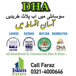 DHA Gujranwala Transfer Office (Lahore) Location