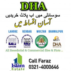DHA Lahore Residential Files Rates Updates Phase 6, Phase 7, Phase 8 , Phase 9 , Phase 10, Phase 11,
