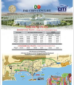Gwadar Golf City Plots for sale on easy Installements payment plan  Call Faraz 0321-4000646