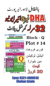 Dha Lahore Phase 8 Air Avenue Opposite Lahore Airport 32Marla Commercial plot for sale on Main Boulevard Near Lahore Ring Road For Details Call Faraz 0321-4000646