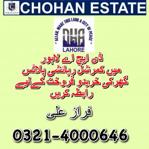 Dha Lahore Phase 3 Beautiful Ideal Location Plots and Markete Less Price House for Sale