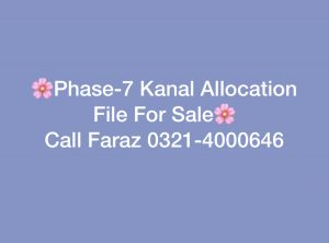 Dha Lahore Chohan Estate Offers Plots for Sale Markete less Price Phase 1 2 3 4 5 6 7 8 9