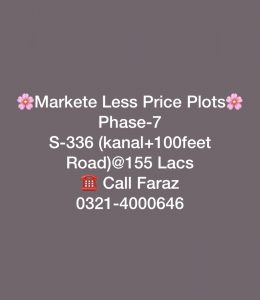 DHA Lahore Phase 7 Plots Rates House Prices , Dha  Lahore Phase 7 Plots For Sale , Dha Lahore Phase 7 House for Sale ,