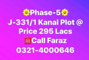 Dha Lahore Plots for Sale Phase 1 Phase 2 Phase 3 Phase 4 Phase 5 Phase 6 Phase 7 Phase 8 Phase 9 Prism Phase 8 ivy Green Phase 10 Files Phase 11 Dha Rahbar Phase 12 EME sector Phase XIII Dha City Lahore
