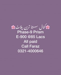 Dha Lahore Gujranwala Multan Bahawalpur Peshawar Quetta Latest Plots Rates Current Files Prices, Dha Lahore Houses For Sale with Latest Rates Updates