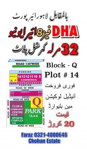 Dha Lahore Phase 8 Houses and Plots Prices Rates Updates, Dha Lahore Phase 8 Plots and House for Sale with Rates