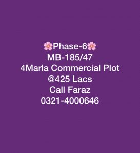Dha Lahore Plot for Sale File Prices Houses Rates Updates, Dha Lahore Gujranwala Multan Bahawalpur Peshawar Gawdar Plots Files Residential Commercial Property Rates Latest News Updates Plots Files for Sale